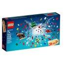 LEGO - 40253 24-in-1 Weihnachtsspaß