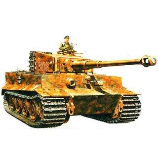 1:35 WWII SdKfz.181 PzKpfw.VI