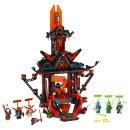 LEGO NINJAGO 71712 - Tempel des Unsinns