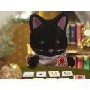 SYLVANIAN 5530 Schwarze Katzen Familie